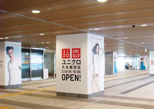 アドスクエア( 大阪駅サウスゲートビル2 階南北連絡通路)