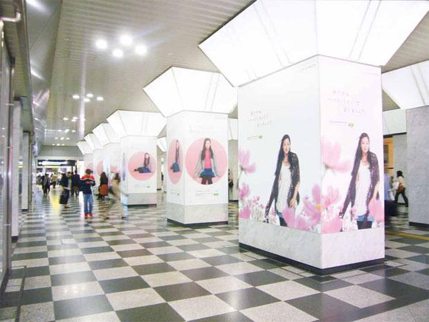 アドスクエア( 大阪駅御堂筋口)