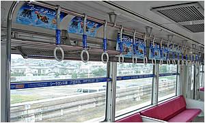 キャンペーン列車