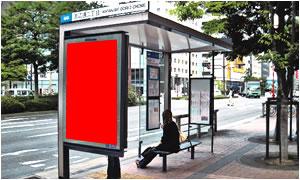 シティスケープ(バスシェルター)広告