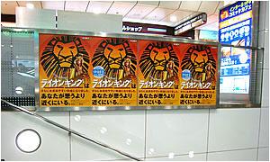 福岡ネット21連貼りセット