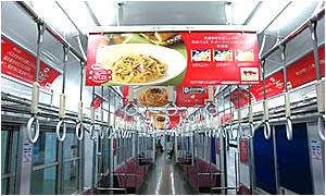 広告貸切(キャンペーン)電車