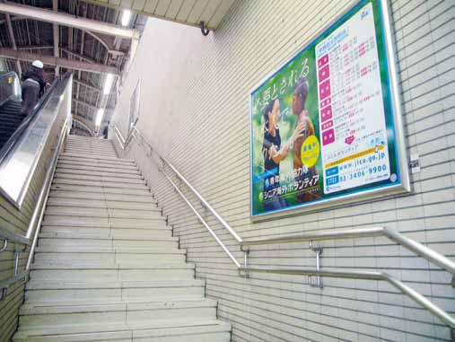 三ノ宮駅内8