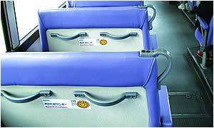 座席ステッカー広告