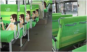 バス座席ラッピング広告