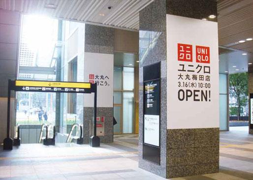 アドスクエア( 大阪駅サウスゲートビル1 階中央通路)