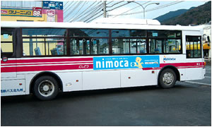 バス外側シート【ロング・シート】