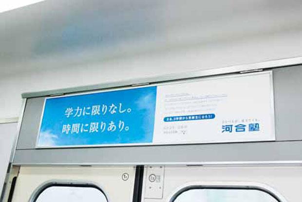 ドア上フレームポスター( 大)( 旧名称:ドア上ポスターC )