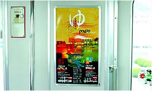 ドア横縦型ポスター