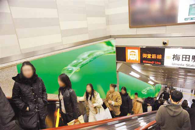 エスカレーターシート広告( 大阪駅南連絡)
