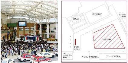 かもめ広場(長崎駅)