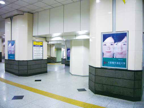 大阪駅L E D( 旧名称:大阪駅L E D 2 1 面セット)