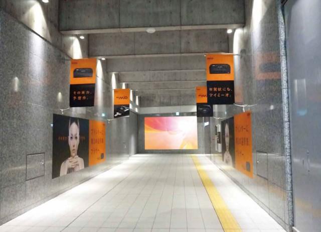 大阪駅ノースゲートビル東地下通路フラッグ・シートセット