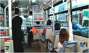 バス車内放送
