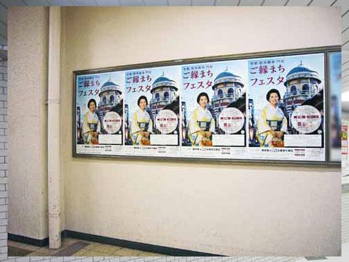 アーバン1 5 駅( 旧名称:近畿セット)