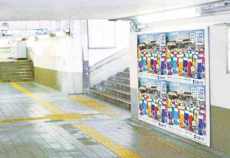 和歌山4( 旧名称:和歌山駅ジャンボ)